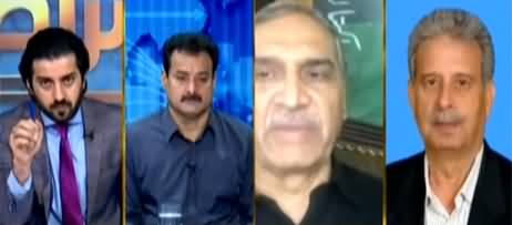 Aiteraz Hai (Is PTI Govt Under Pressure) - 29th August 2020