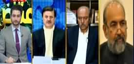 Aiteraz Hai (Islamic Ideology Council Objection) - 10th January 2020