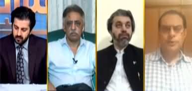 Aiteraz Hai (Judge Arshad Malik Dismissed) - 3rd July 2020