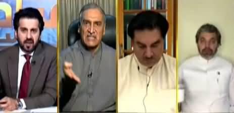 Aiteraz Hai (Karachi By-Election Became Controversial) - 30th April 2021