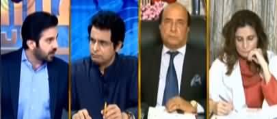 Aiteraz Hai (Karachi Mein Kachre Ki Siasat) - 14th September 2019