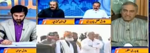 Aiteraz Hai (Kashmir Black Day, Other Issues) - 27th October 2019