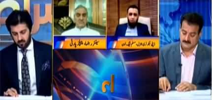 Aiteraz Hai (Kia Mehngai Aur Berozgari Control Hogi?) - 12th June 2020