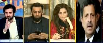 Aiteraz Hai (Lawyers PIC Attack, Other Issues) - 14th December 2019