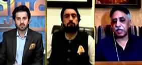 Aiteraz Hai (Lockdown, Fight Against Corona) - 3rd April 2020