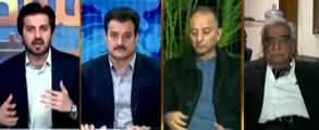 Aiteraz Hai (Maryam Nawaz ECL, Musharraf Case) - 21st December 2019
