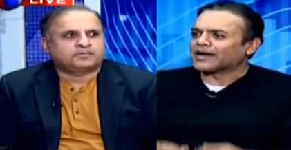 Aiteraz Hai (Maulana Ka Agla Agenda Kia?) - 3rd November 2019