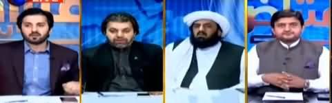 Aiteraz Hai (Maulana Ki Shehbaz Sharif Se Mulaqat) - 18th October 2019