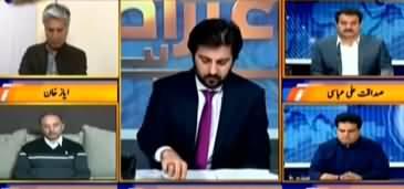 Aiteraz Hai (Mir Shakeel ur Rehman's Arrest) - 14th March 2020