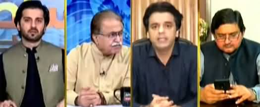 Aiteraz Hai (NAB Ordinance, IMF Demands to Increase Taxes) - 8th October 2021