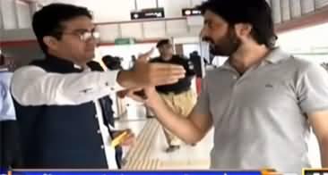 Aiteraz Hai (Naujawan Per Zulm, Peshawar BRT) - 15th August 2020