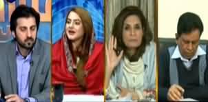 Aiteraz Hai (Nawaz Sharif Again in Trouble) - 31st January 2020