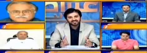 Aiteraz Hai (Nawaz Sharif Aur Shahbaz Sharif Mein Ikhtalafat) - 12th October 2019