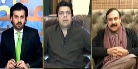Aiteraz Hai (Nawaz Sharif Ki Wapsi Ka Imkan?) - 4th December 2020