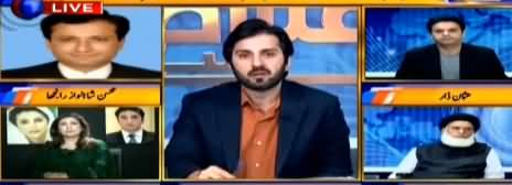 Aiteraz Hai (Nawaz Sharif Ki Zamanat Manzoor) - 25th October 2019