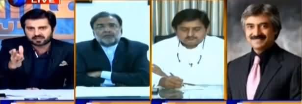 Aiteraz Hai (Opposition Leaders Ki Giraftariyan) - 20th September 2019