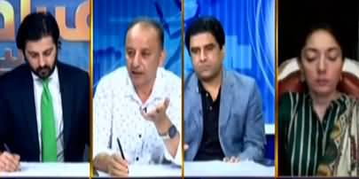 Aiteraz Hai (Opposition's All Parties Conference) - 19th September 2020