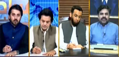 Aiteraz Hai (Opposition's Reservations on Govt's Claims About Economy) - 4th June 2021