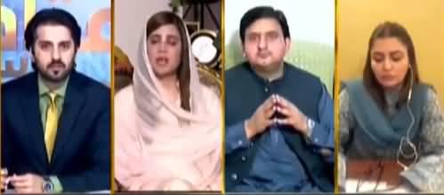Aiteraz Hai (Opposition Taqseem, Shajarkari Muhim) - 5th June 2021