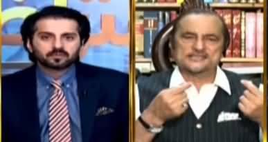 Aiteraz Hai (Pakistan To Remain in FATF Grey List) - 25th June 2021