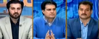Aiteraz Hai (PM Imran Khan's Criticism on Opposition) - 21st February 2020