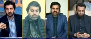 Aiteraz Hai (PM Statement About Fazlur Rehman) - 15th February 2020
