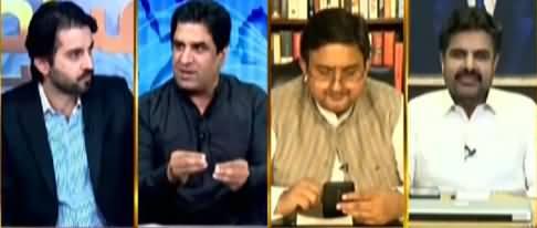 Aiteraz Hai (PMLN Aur PPP Mein Ikhtalafat Barqarar) - 29th May 2021