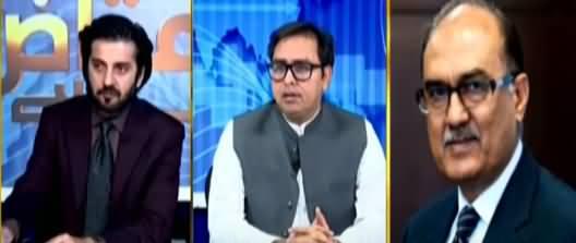 Aiteraz Hai (PMLN Leaders Criticism on PTI Govt) - 18th September 2021