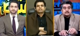 Aiteraz Hai (PMLN Position on Army Act Amendment) - 4th January 2020