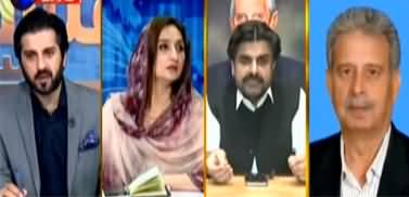 Aiteraz Hai (PPP Cannot Deny Its Relations with Uzair Baloch?) - 10th July 2020