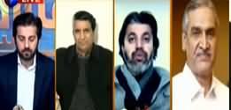 Aiteraz Hai (PPP Jalsa in Rawalpindi) - 27th December 2019