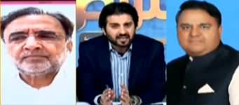 Aiteraz Hai (PPP's Allegations Against ARY News) - 9th May 2020