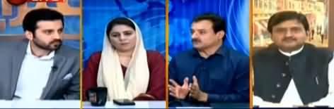 Aiteraz Hai (Presidential System, Nawaz Sharif, Other Issues) - 26th April 2019