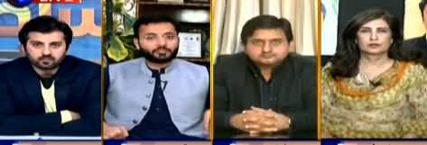 Aiteraz Hai (PTI Foreign Funding Case) - 23rd November 2019