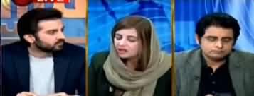 Aiteraz Hai (Punjab Aur KP Mein Tabdeeli Ka Khatra?) - 24th January 2020