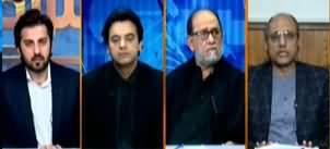 Aiteraz Hai (Punjab Hakumat Ki Kaarkardagi) - 17th January 2020