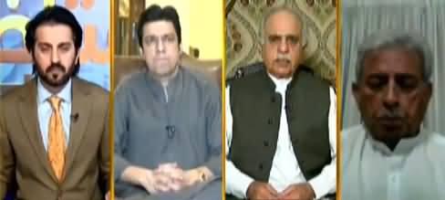 Aiteraz Hai (Qaumi Salamati Ka Ijlas) - 2nd July 2021