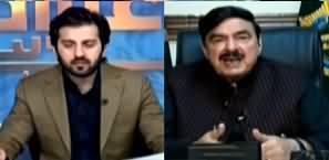 Aiteraz Hai (Sheikh Rasheed Exclusive Interview) - 1st February 2020