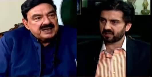 Aiteraz Hai (Sheikh Rasheed Exclusive Interview) - 20th March 2021