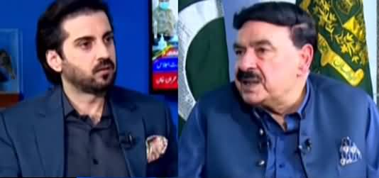 Aiteraz Hai (Sheikh Rasheed Exclusive Interview) - 25th September 2021