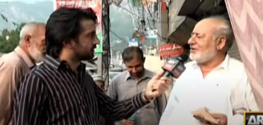 Aiteraz Hai (Special Show From Azad Kashmir) - 24th July 2021