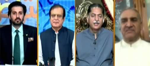 Aiteraz Hai (Three Years of PTI Government) - 27th August 2021