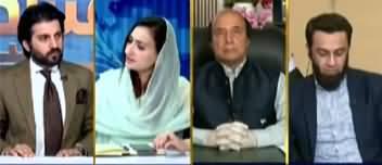 Aiteraz Hai (Wafaq Aur Sindh Mein Mahaz Arai) - 16th May 2020