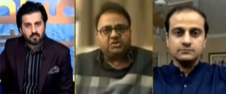Aiteraz Hai (Who Is Doing Politics on Coronavirus?) - 28th November 2020