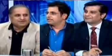 Aiteraz Hai (Will Nawaz Sharif Come Back?) - 16th November 2019