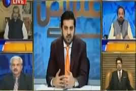 Aitraaz Hai (Altaf Hussain Ka Pakistan Mukhalif Bayan) – 25th March 2017