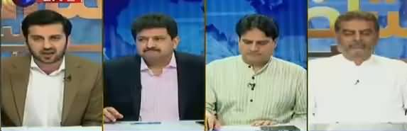 Aitraaz Hai (Chances of Grouping in PMLN) - 22nd June 2018