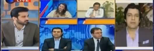 Aitraaz Hai (DG NAB Lahore Vs Opposition) - 9th November 2018