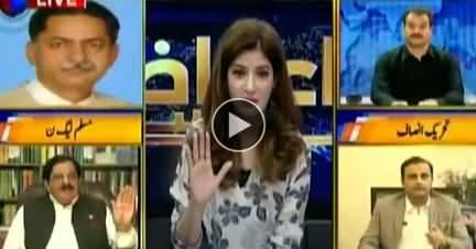 Aitraaz Hai (Discussion on Current Issues) - 28th September 2018