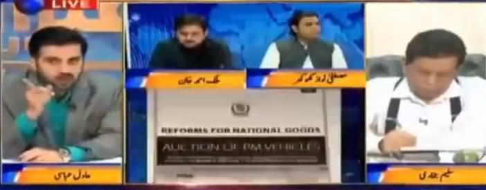 Aitraaz Hai (DPO Tabadla Per Supreme Court Mein Hearing) - 31st August 2018